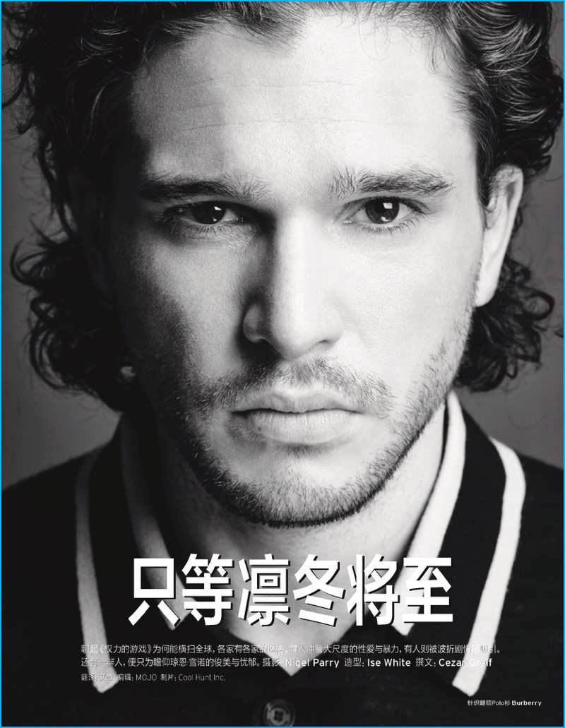 Kit Harington pictured in a Burberry polo for Elle Men China.
