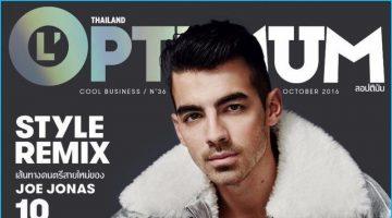 Joe Jonas Covers L'Optimum Thailand in Silver Versace