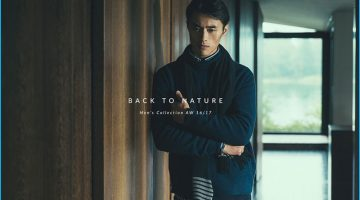Back to Nature: Zhao Lei Connects with Massimo Dutti