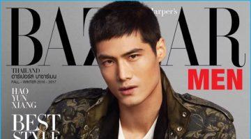 Hao Yun Xiang Covers Harper's Bazaar Men Thailand in Burberry