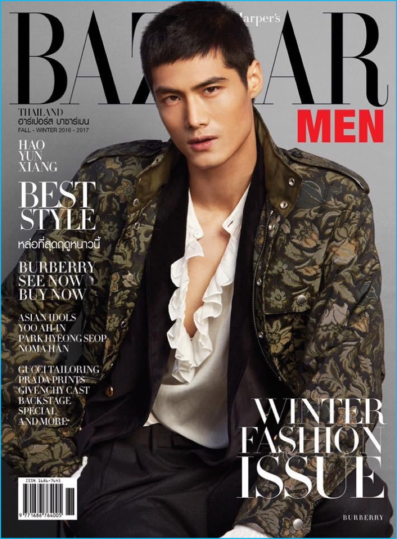 Hao Yun Xiang covers the fall-winter 2016 edition of Harper's Bazaar Men Thailand in Burberry.