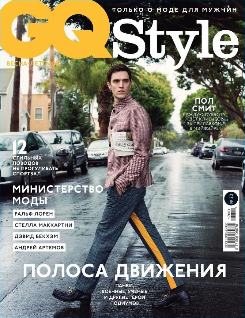 Josh Beech covers the spring-summer 2017 issue of GQ Style Russia.