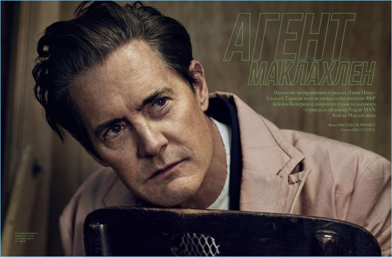 Actor Kyle MacLachlan wears Sacai for the pages of Vogue Man Ukraine.