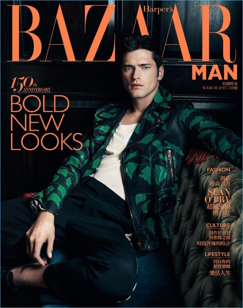 Sean O'Pry covers the March 2017 issue of Harper's Bazaar Man Taiwan.