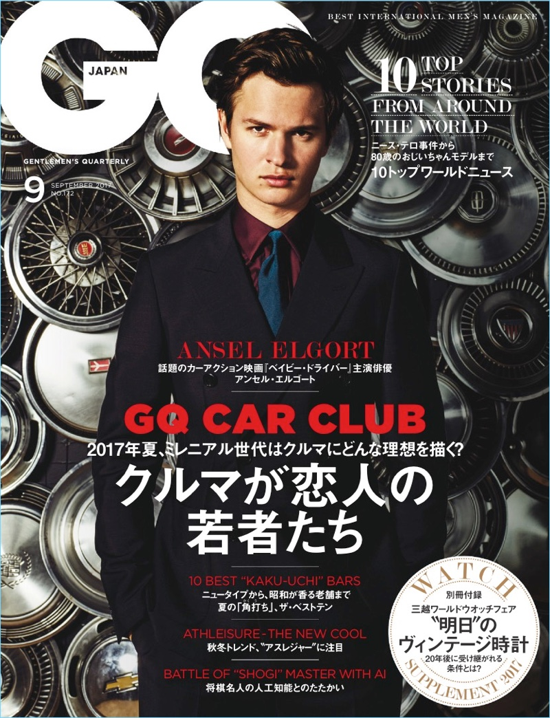GQ Japan taps Ansel Elgort as its September 2017 cover star.
