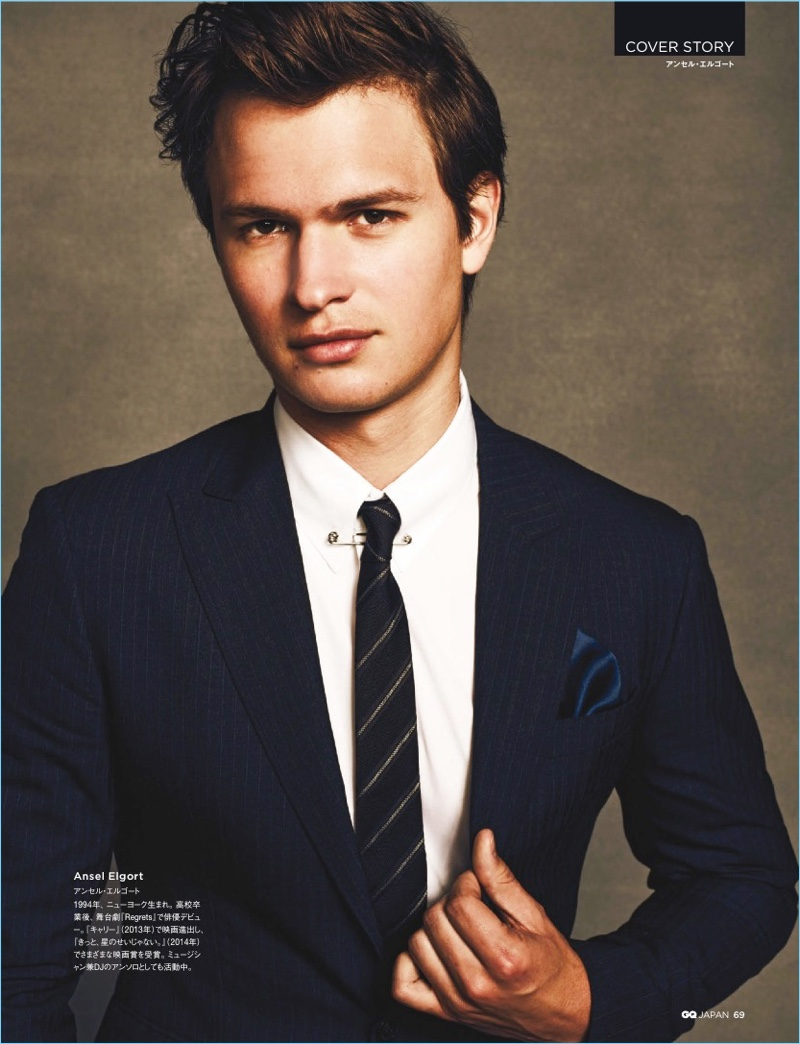 Baby Driver actor Ansel Elgort suits up for the pages of GQ Japan.