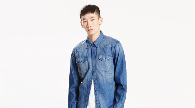 Style Spotlight: The Denim Western Shirt