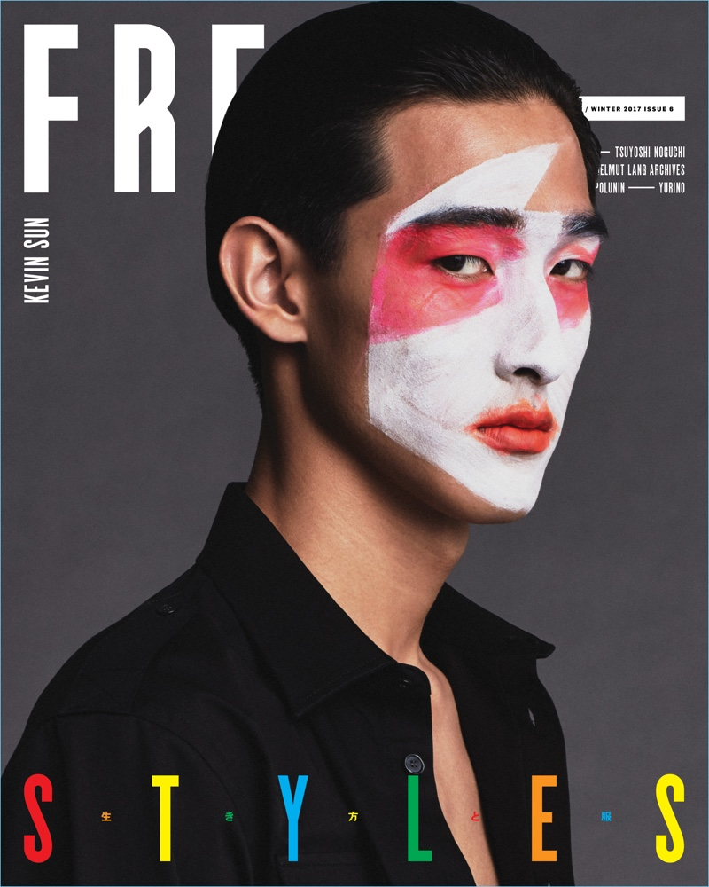 Kevin Sun covers Free magazine.