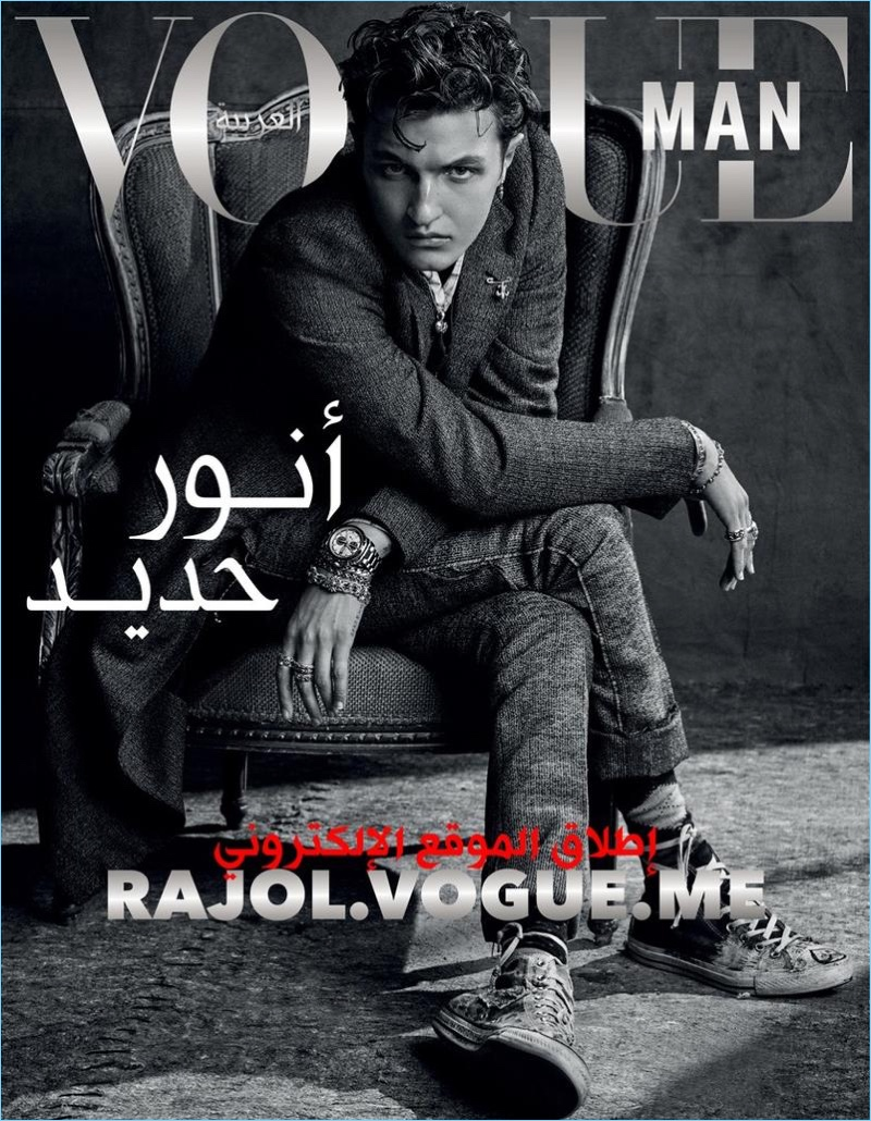 Vogue Man Arabia 2017 Cover Anwar Hadid