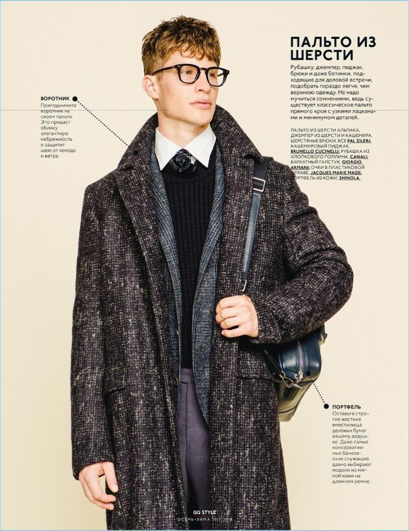 GQ Style Russia | Fall/Winter 2017 | Editorial | Chad