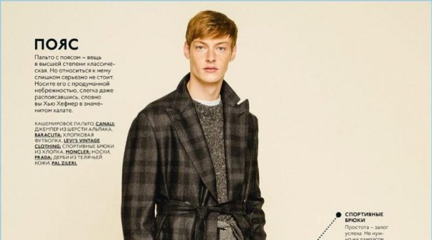Chad White, Roberto Sipos + More Don Winter Coats for GQ Style Russia