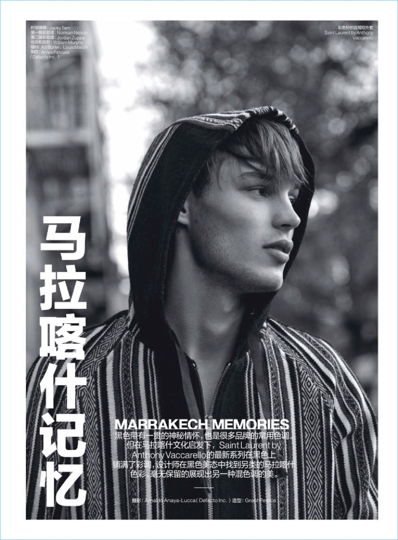Marrakech Memories: Kit Butler & Louis Marzin Rock Saint Laurent for GQ China