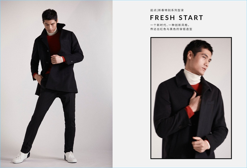 Massimo Dutti enlists top model Hao Yun Xiang to star in a style edit for the new year.