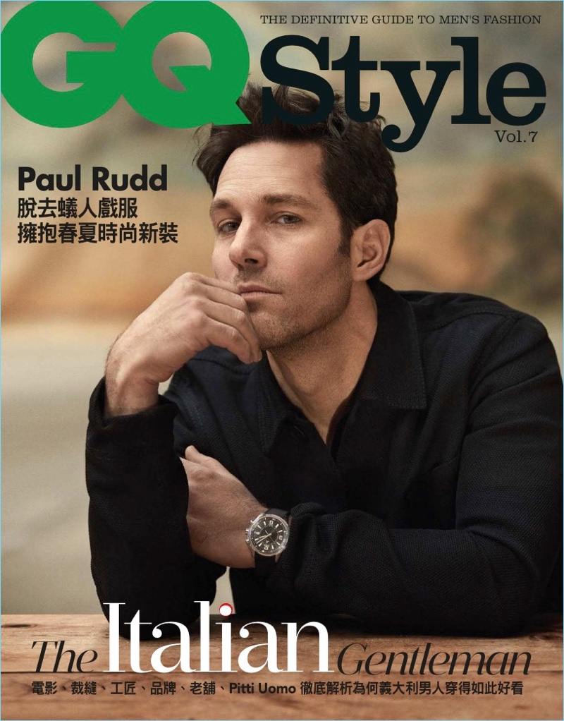 Paul Rudd covers the spring 2018 edition of <cite><em>GQ Style Taiwan</em></cite>.