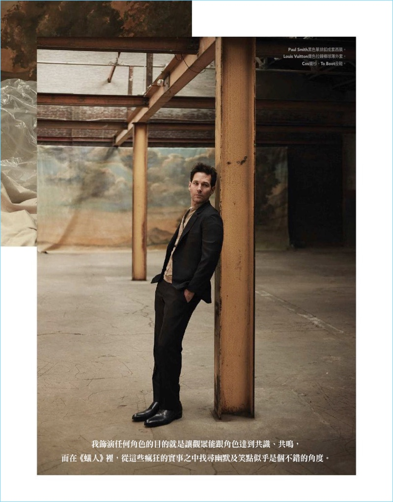 Appearing in a photo shoot for GQ Style Taiwan, Paul Rudd dons Paul Smith, Louis Vuitton, and COS.