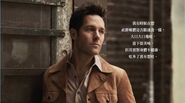Channeling a western cool, Paul Rudd wears Coach, Theory, and Tom Ford.
