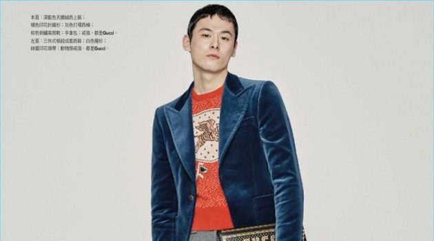 Rise & Shine: Kim Won Joong in Gucci for GQ Taiwan