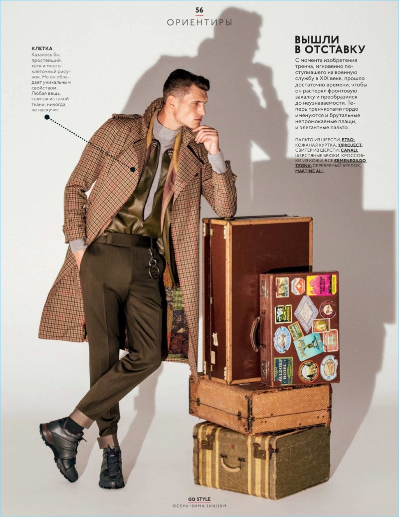 John Todd, Justin Fuentes & Mike Guenther Rock Fall Looks for GQ Style Russia