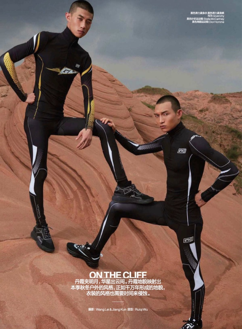 On the Cliff: Gong Guohao & Zhang Wenhui Get Active with GQ China