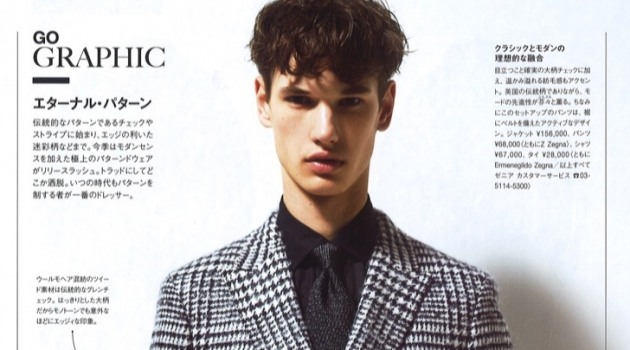 Mens Hairstyles 2019 Gq: Nordstrom 2016 Men's Holiday Gift Guide