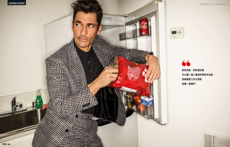 David Gandy Suits Up for GQ Taiwan Cover Shoot