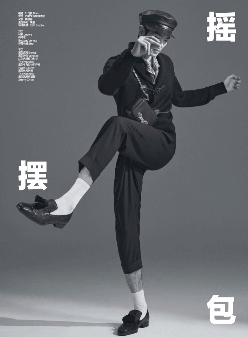 Swing Time: Allen Ye for GQ China