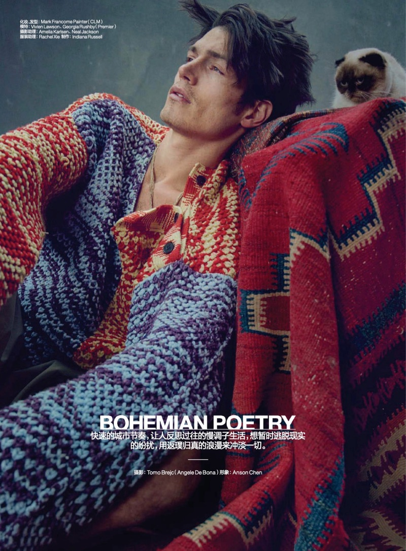 Bohemian Poetry: Sam Way & Vivien Lawson for GQ China