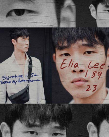 Elia Lee