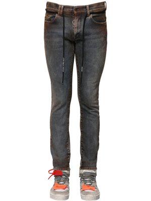 Skinny Cotton Blend Denim Jeans