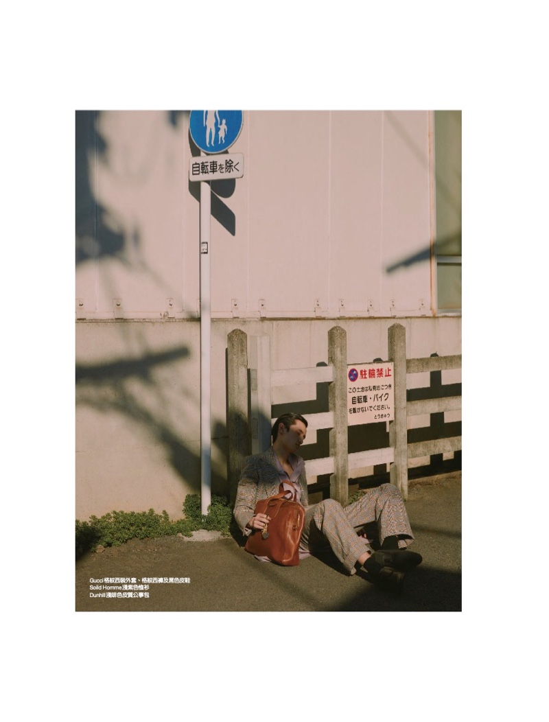 Sleepwalker: Chris Darton for Men's Uno Hong Kong