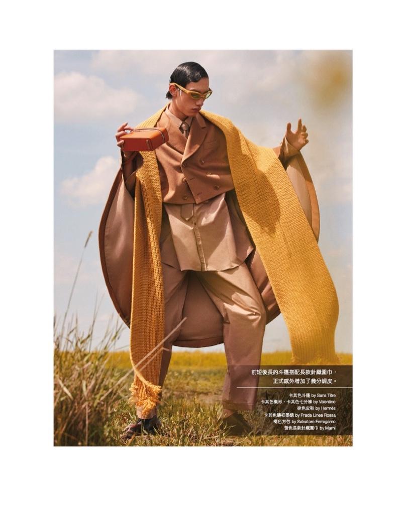 Length of Autumn: Hang Yu for Men's Uno Taiwan