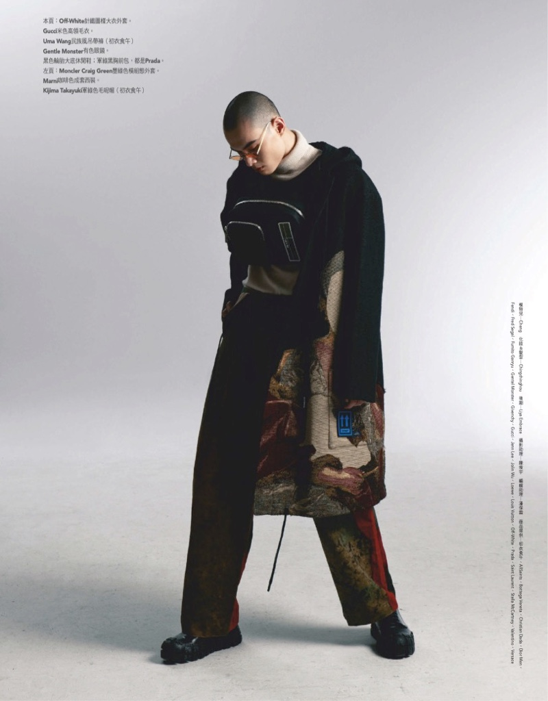 Cheng Stands Out in Stylish Coats for GQ Taiwan