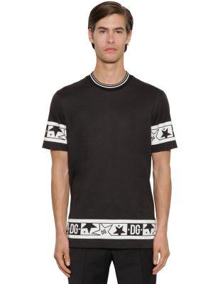 Super Light Cotton Jersey T-shirt