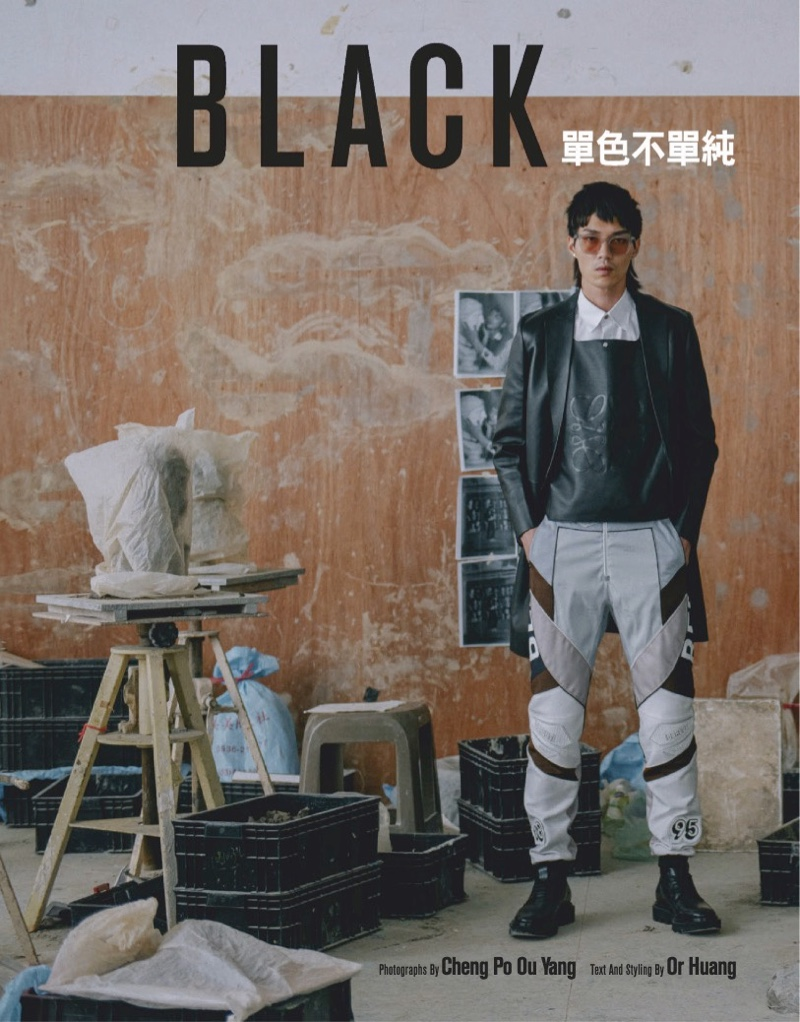 Leo Huang Rocks Black & White Style for GQ Taiwan
