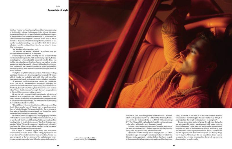 Body Language: Matthew Noszka for Esquire Singapore