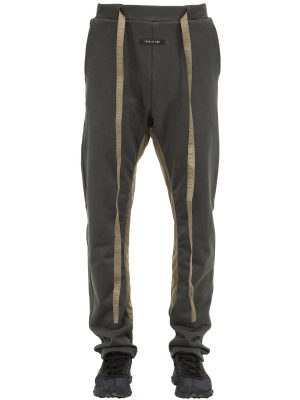 Relaxed Cotton Sweatpants