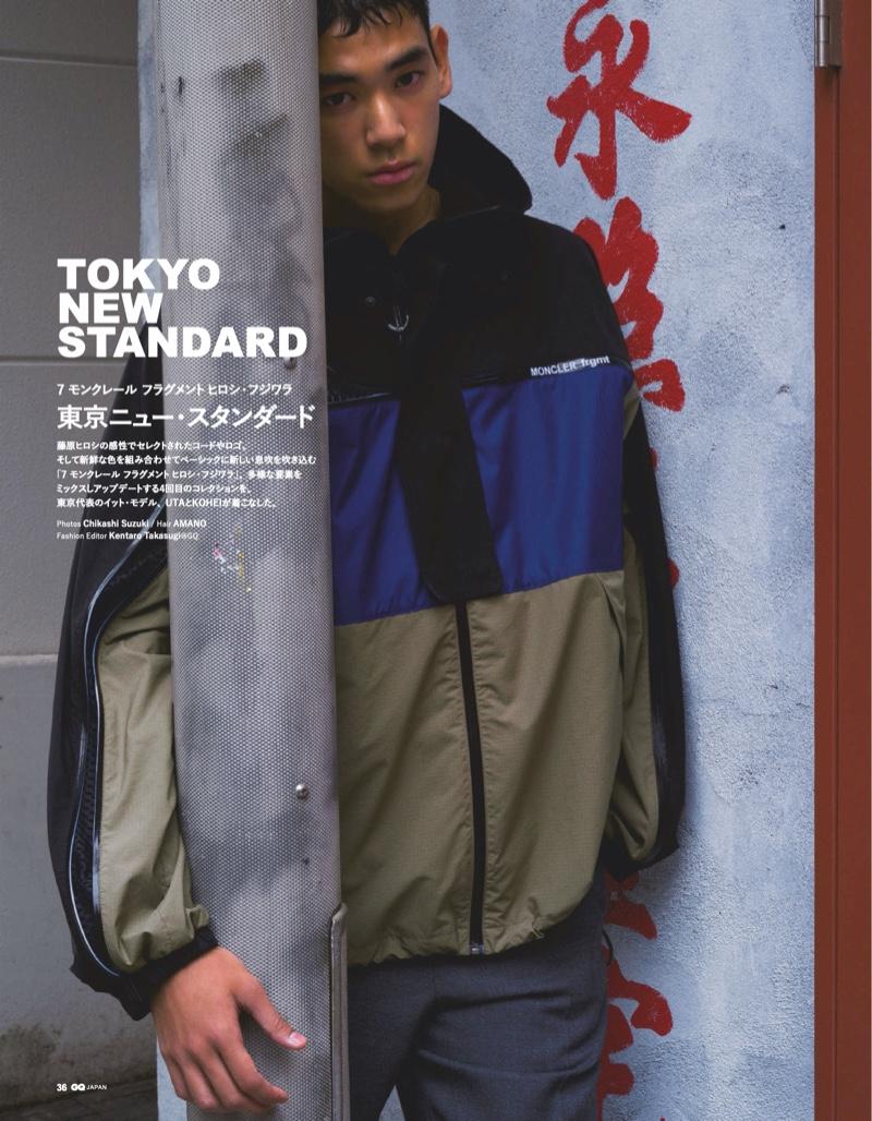 Uta & Kohei Sport  Moncler Fragment for GQ Japan