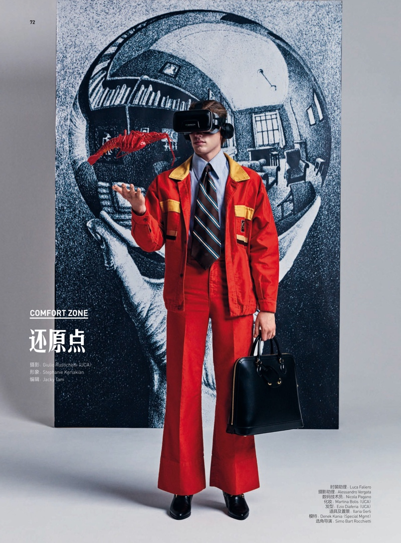 Comfort Zone: Maxime for GQ Style China