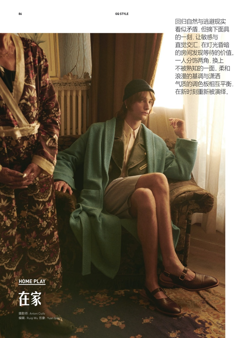 Home Play: Thomas for GQ Style China
