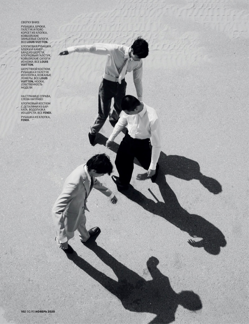 Shadow of the City: Hao, Hang + More for GQ Russia