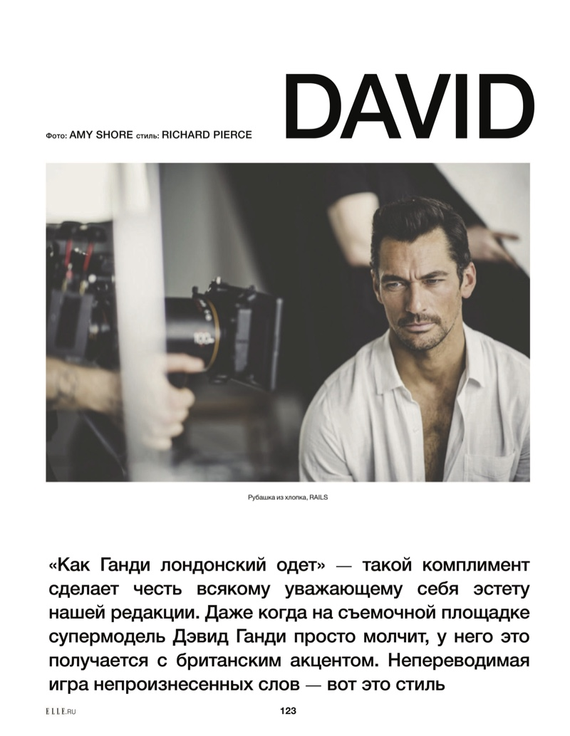 David Goes Behind the Scenes with Elle Russia for Cover Story