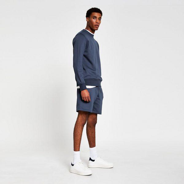 River Island Mens Grey premium slim fit shorts