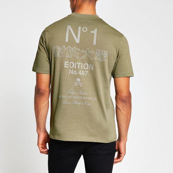 River Island Mens Khaki short sleeve 'No 1' regular fit t-shirt