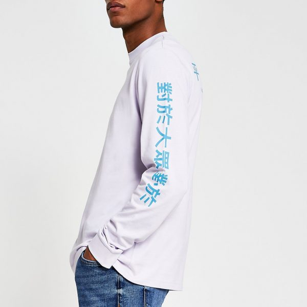 River Island Mens Purple long sleeve Japanese text sweatshirt