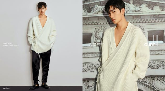 Dunhill global brand ambassador Yang Yang stars in the fashion house's spring-summer 2021 campaign.