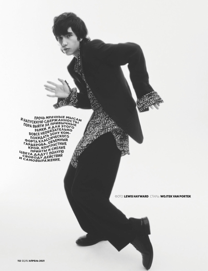 Oliver & Gavin Sport Oversized Fashions for GQ Russia