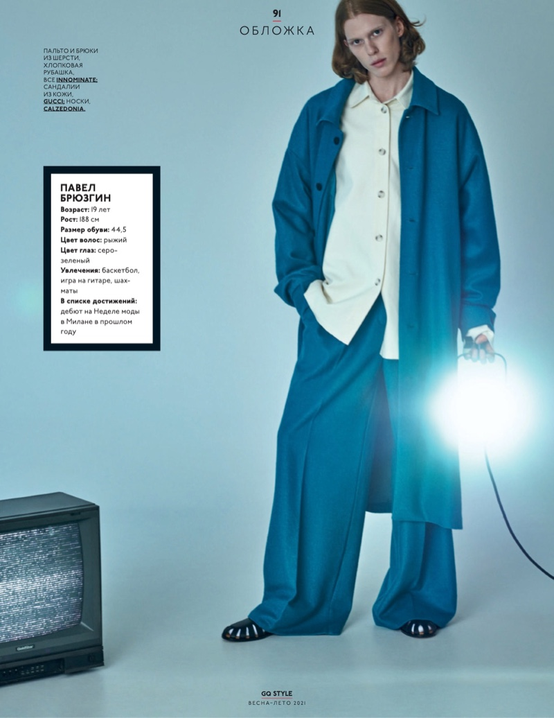 Dmitry, Nariman + More Rock Spring Fashions for GQ Style Russia Cover Shoot