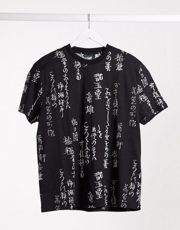 ASOS DESIGN relaxed t-shirt with all over text print in black