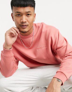 ASOS Actual oversized sweatshirt in pink