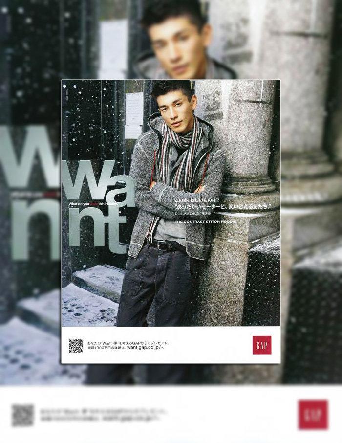 Daisuke Ueda for Gap Japan Winter 2010 Campaign